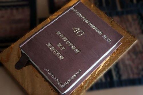 МК торт 55 лет. шевченко рецепт водка с маслом.  Драйверы.  Дата : Воскресенье 1 марта 2015 23:58:08...